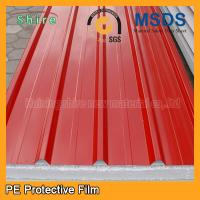 Wholesale Temporary Surface Protection Films And Tapes For PPGI / PPGL Corrugated Roofing Sheet from china suppliers