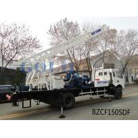Wholesale tracked mounted water well drilling rig large torque truck from china suppliers