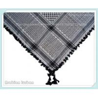 Wholesale Arab 8# knot jacquard scarf from china suppliers
