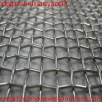 Wholesale Crimped Mesh Screen / Crimped Wire Mesh from china suppliers