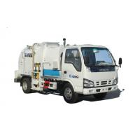 Quality Special Purpose Vehicles Food Waste Collection Vehicles XZJ5070TCA for sale