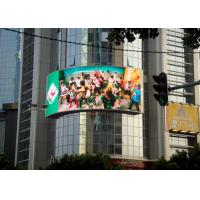 Wholesale DIP 16 Mm Pixel Pitch Hire Curved LED Display With 68.7 Billion Colors Ultra Thin from china suppliers