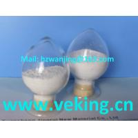 Wholesale Nanometer Zirconia dispersion liquid in water from china suppliers