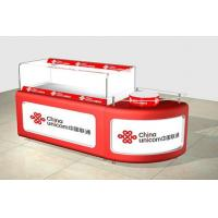 Wholesale :Red And White Wooden Display Stands For Cell Phone , Mobile Phone Display Cabinet from china suppliers