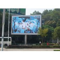 Wholesale RGB Outdoor LED Billboard Advertising In Main Street With Constant Current 1 / 4 Scan from china suppliers