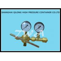 Wholesale Lightweight Industrial Gas Regulator Oxygen As Service Medium from china suppliers