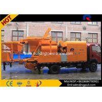 Wholesale Portable Concrete Pump With Mixer , Self Loading Concrete Mixer 1200mm from china suppliers