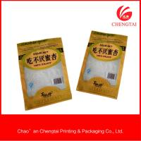 Wholesale BOPP / CPP Three Sides Heat Sealing Plastic Packaging Bags / Pouches from china suppliers