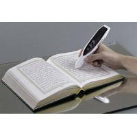 Wholesale OEM and ODM 4GB Digital Quran Pen Reader, readpen with Tajweed and Tafseer from china suppliers