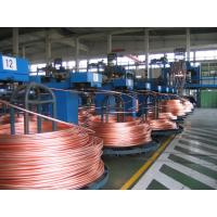 Wholesale 150 KW Continuous Casting Machine For Copper Rod Copper Extrusion Machine from china suppliers