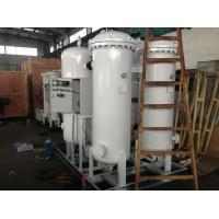 Wholesale 40Nm3/Hr PSA High Oxygen Producing Plants With Siemens Auto Control PLC from china suppliers