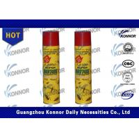 Wholesale High Effective Aerosol Pesticide Spray Kill Mosquito Cockroach Fly Spray from china suppliers