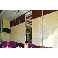 Wholesale Standard indoor Banquet Hall Wooden Partition Walls Voice Insulation from china suppliers