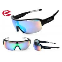 Wholesale High Definition Unisex Outdoor Sports Sunglasses CE Certified Removable PC Lenses from china suppliers