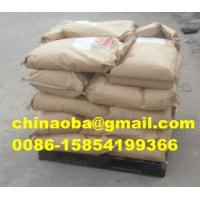 Wholesale 1,4-Phthalaldehyde from china suppliers
