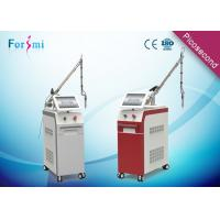 Buy cheap effective result power 1500 mj pulse width 4-6ns laser tatoo removal for salon from wholesalers