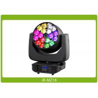 Wholesale LED Moving Head Beam Zoom, 18x15W, RGBW 4-in-1 Affordable Lighting Equipment from china suppliers
