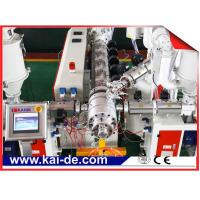 Wholesale Multilayer PEX EVAL Oxygen Barrier Tube Extruder Machine Supplier China Heating Tube Making Machine from china suppliers