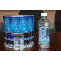 Wholesale Professional Transparent Self Adhesive Printed Labels For Water Drink Beverage from china suppliers