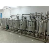 Wholesale 200L restaurant  equipment for craft beer brewing from china suppliers