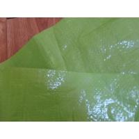 Buy cheap HDPE woven fabric with waterproof laminated from wholesalers