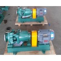 Stainless Steel Centrifugal  end suction Pump