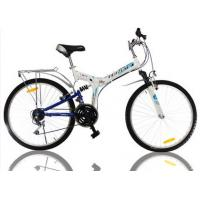 Wholesale Men and women with suspension mountain bike students cycling from china suppliers