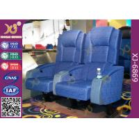 Wholesale Fabric Upholstery Cinema Style Seating Chairs ISO Certification For Theatre from china suppliers