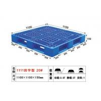 Wholesale Heavy Duty Reinforced Plastic Pallets from china suppliers