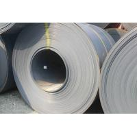 Wholesale SAE1006, SAE1008, A36 HRC Hot Rolled Steel Strips, ASTM Hot Rolling Steel Coil 5 - 20mm Thickness from china suppliers