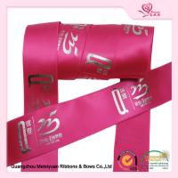 Wholesale 38mm Hot stamping ribbon With Silver Foil Printed Logo baby shower favor ribbons from china suppliers
