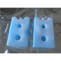 Wholesale HDPE Wholesale Slim Lunchreusable ice packs Cube For Cooler Box from china suppliers