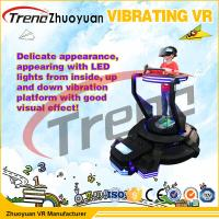 Wholesale 360 Degree Simulator 9D VR Vibrating Simulator Platform Virtual Reality Entertainment from china suppliers