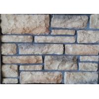 Wholesale Irregular Culture Artificial Wall Stone Water Absorption Multiple Color from china suppliers
