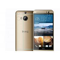 Wholesale HTC One E9 Plus Privacy Screen Guard Full Coverage 2.5 D 9H AGC Glass from china suppliers