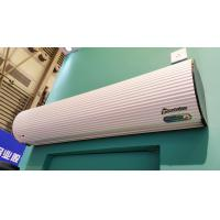 Quality Fashion Wind S5 Theodoor Air Curtain in Aluminum Cover 13m/s - 16m/s for door for sale