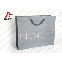 Wholesale Grey Base Cosmetics Packaging Plain Paper Gift Bags , Bright Custom Goodie Bags from china suppliers