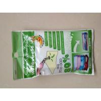 Wholesale Mositure - proof Printed Large Sealed Vacuum Compressed Bag for Cushions Pillows from china suppliers