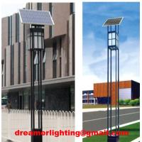 Wholesale Solar Street Light,Solar led street lamp,solar led street lamps,solar street lamp from china suppliers