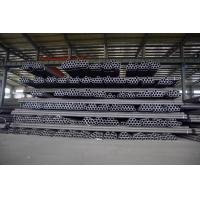 Wholesale ASTM Black Carbon Steel Seamless Pipe For War Industry / Electric Power from china suppliers