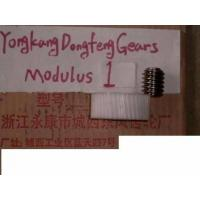 Wholesale Worm Gear Units(Module 1.0) from china suppliers