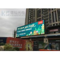 Wholesale High Consistency Outdoor LED Displays SMD2727 For Shopping Mall , 1/ 8Scan from china suppliers