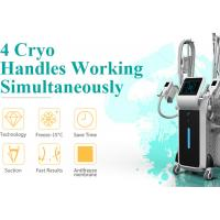 Buy cheap 4 different sizes Cryo handles Zeltiq cool body sculpting machine for slim freezer weight loss from wholesalers
