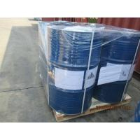 Quality CAS 69045-84-7 Fluazinam Fungicide Intermediate High Purity 8 - 9 ℃ Melting Point for sale