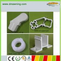 Buy cheap aluminum retractable awning components from wholesalers