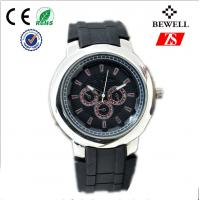 Wholesale Thin Stainless Steel / Silicone Wrist Watch With Chinese Sl68 Movement from china suppliers