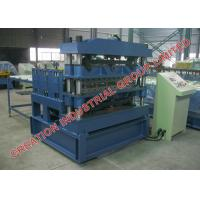 Wholesale Customized Curving Machine / Aluminium Sheet Bending Machine for Bull-nosing Roofing Sheets from china suppliers