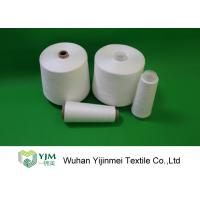 Wholesale Raw White 100% Polyester Spun Yarn Virgin Bright 60s/2 60S AAA Grade from china suppliers