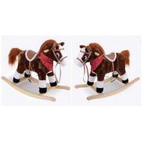 Wholesale Wooden Frame Cute Brown Rocking Animals Indoor For Chlidren Riding On from china suppliers