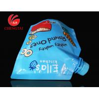 Wholesale PET PET PE Plastic Stand Up Pouches with Spout for Cereal Packaging from china suppliers